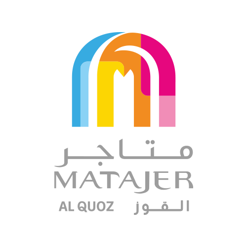 Matajer_Al_Quoz_High_Res