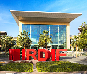 City_Centre_Mirdif_Exterior