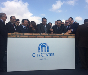 14858-majid-al-futtaim-lays-foundation-for-city-centre-almaza-thumb
