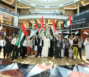 15195-flag-day-dubai-thumb