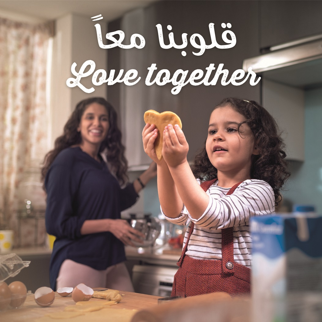 15492-majid-al-futtaim-brand-campaign-love-together-img