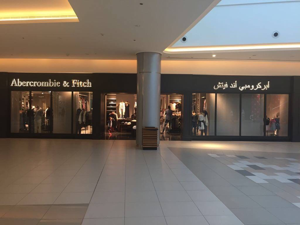 Abercrombie  Fitch to launch in KSA