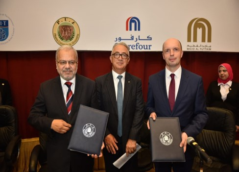 Pharos university partnership