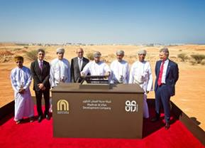 Madinat Al Irfan Foundation Laying Ceremony Picture