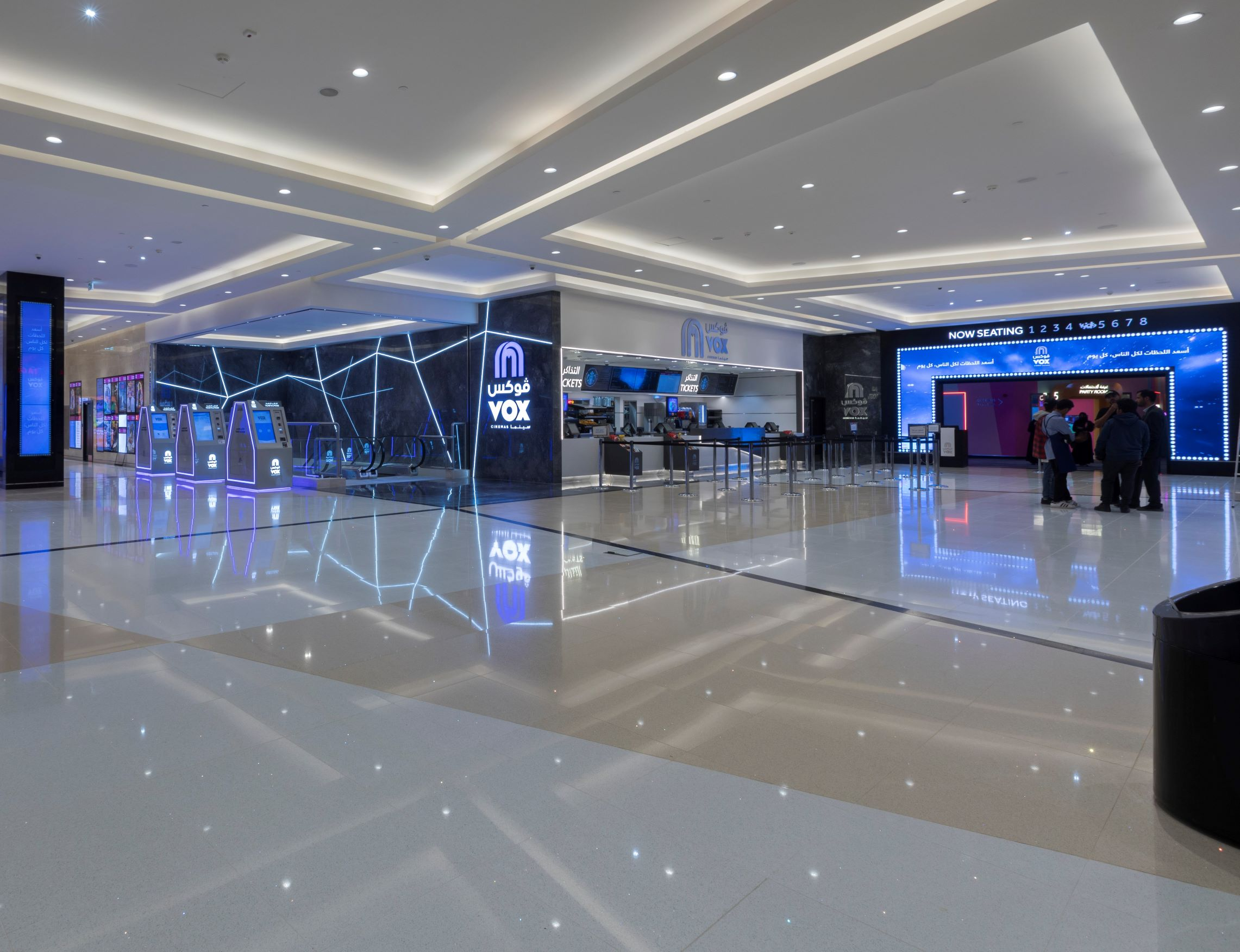 Majid Al Futtaim Opens VOX Cinemas Multiplex in The Roof