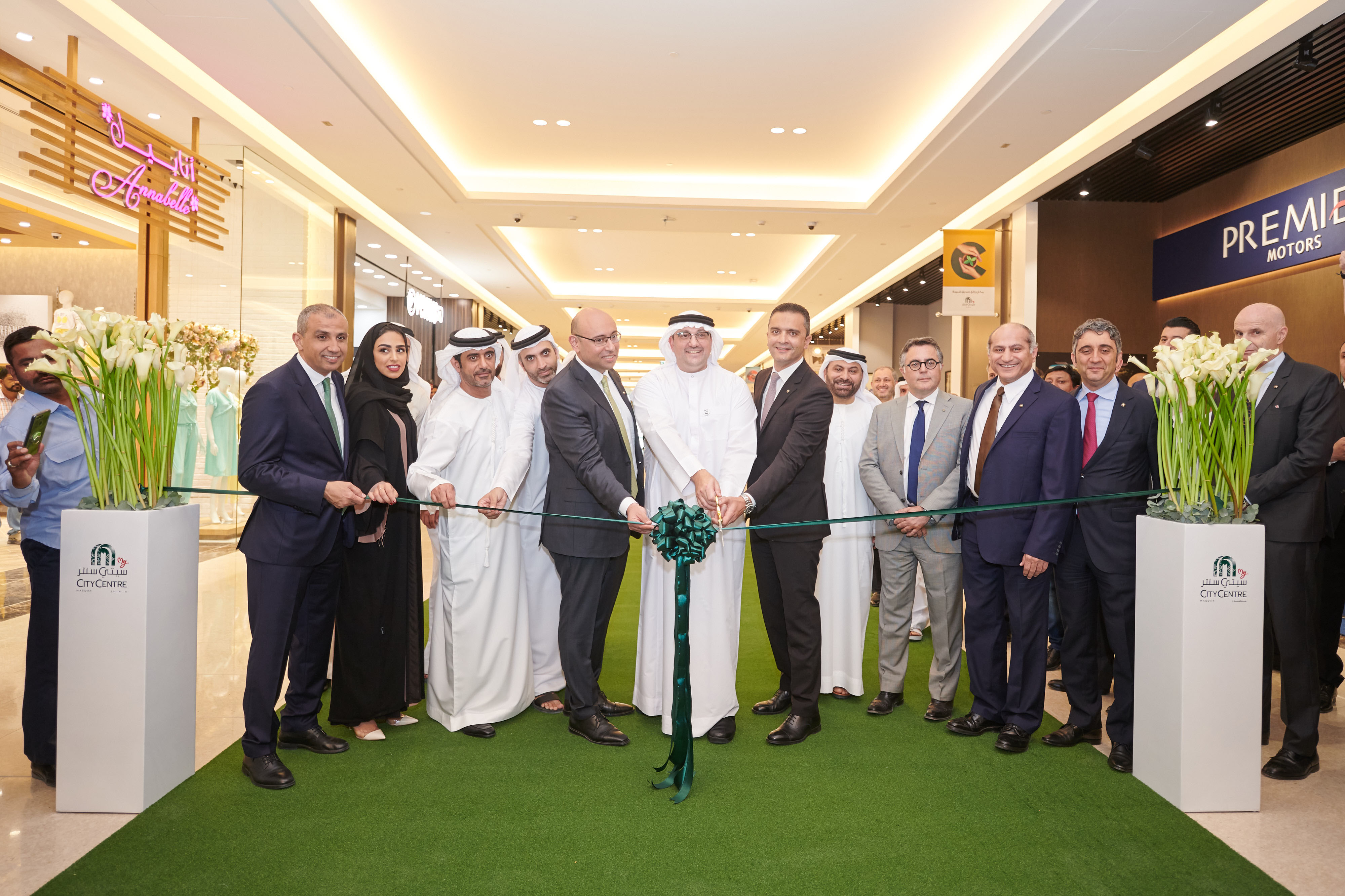 Majid Al Futtaim officially opens AED 300m My City Centre Masdar set to be Abu Dhabis most sustainab