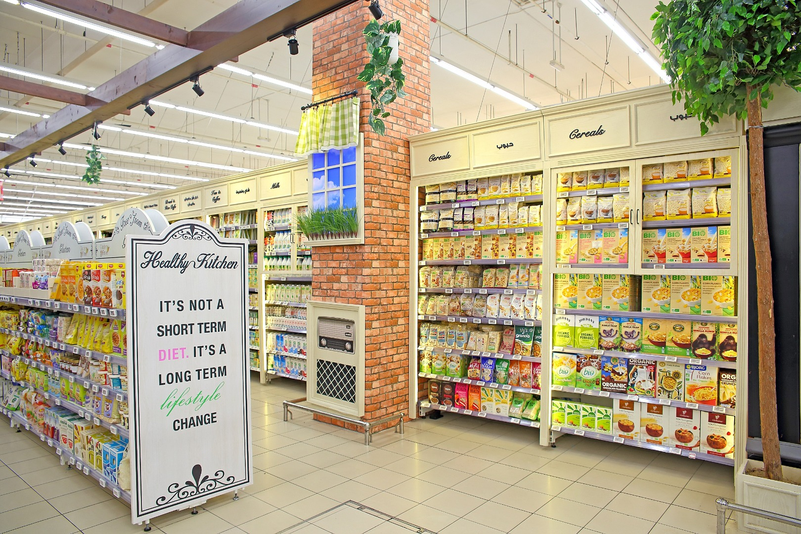 Healthy Kitchen Carrefour Serves Wellness On Everyone S Plate